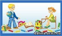 Сайт Даниловой А.П.